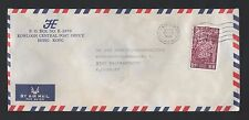 Hong Kong 1983 SG436 Airmail to West Germany, Kowloon Central PO