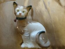 NAO LLADRO DAISI CAT WITH BLUE COLLAR WITH BELL ON COLLECTORS ITEM BOXED