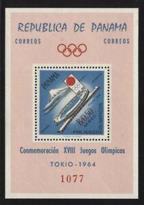 Panama 1964 Olympics Perf & Imperf S/S Sc# 452Ef NH