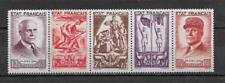 "France 1943. Complete Set 5 new stamps * ""Work-Family-Homelan d"" 576/580 (5251)"