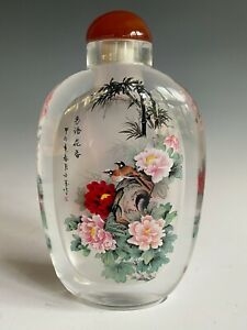 Inside Painted Handmade Big Crystal Snuff Bottle Chinese by Master Painter Mozi
