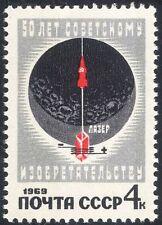 Rusia 1969 cohete/espacio/Laser/Luna/transporte/invenciones/ciencia 1v (n11804)