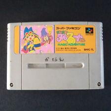 MAGICAL TARURUTO KUN Nintendo Super Famicom NTSC JAPAN・❀・PLATFORM SFC まじかる☆タルるート