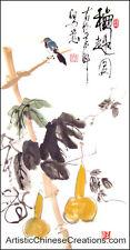Chinese Art Decor Chinese Painting: Chinese Brush Painting - Bird & Gourds