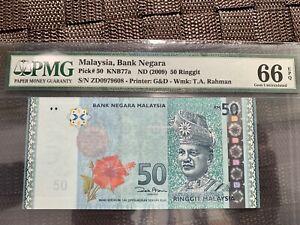 2009 Malaysia 50 Ringgit  Replacement/Star - Gem Uncirculated PMG66 EPQ
