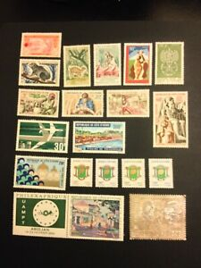 Ivory Coast 1965-72, SC#203//299A MH MINT HINGED different stamps, CV $US 40