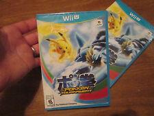 Pokkén Tournament Nintendo Wii U POKEMON POKKEN VIDEOGAME NEW FACTORY SEALED