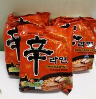NongShim Shin Ramyun Noodle Soup Gourmet Spicy Flavor - 4.2 Ounce (Pack of 5)