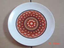 Lord Nelson Pottery JEWEL SONG Salad Plate