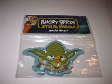 NEW IN PACKAGE 2013 LFL Angry Birds Star Wars Jumbo Yoda Eraser