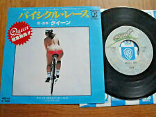 "QUEEN - BICYCLE RACE - TOP  JAPAN 7"" 45 SINGLE - ELEKTRA P-350E"