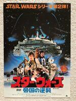 Star Wars: Episode V - The Empire Strikes Back 1980 Movie Flyer Mini Poster B5