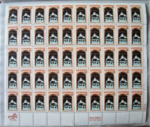 California Mission Bells 300 Year Celebration Full sheet of 50 - 6 cent stamps