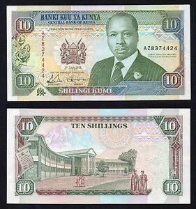 Kenya - 10 shillings 1993 SPL+/XF+  B-05