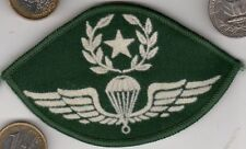 Greece Airborne Jump Wings Patch Post WWII NATO from Parachute Collection Greek