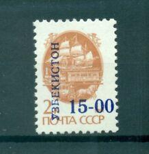 EMBLEMI - EMBLEMS UZBEKISTAN 1993 Russian Stamps Overprint Definitive Mi. 18