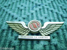 NORTHWEST AIRLINES - VINTAGE KIDDIE WINGS  - Old Logo
