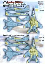 Print Scale Decals 1/48 PERSIAN FULCRUMS MIKOYAN MiG-29 IN THE IRANIAN AIR FORCE