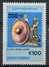 Myanmar 2000 Mi. 351 Nuovo ** 100% Strumenti musicali Arte