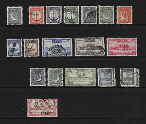 Pakistan1948 definitives to 5r