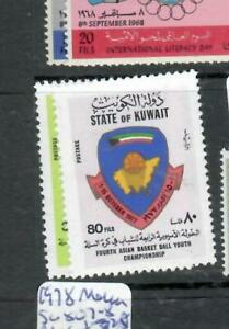 KUWAIT  (P0310B)  BASKETBALL      SG 749-750      MOG