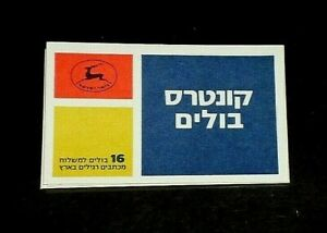 ISRAEL #829a, 1984, OLIVE BRANCH, BOOKLET, MNH, NICE! LOOK!