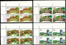 China 1998-2 stamp in block of 4 x3 +1 (13 sets)
