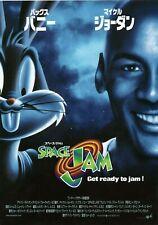 Space Jam 1996 Michael Jordan Japanese Chirashi Movie Flyer Poster B5