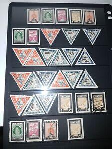 Latvia Lettland stamps aviation MLH