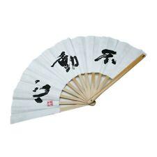 "Kendo Fan ""Unmovable Mind(� 動 心)"" Kendo Deluxe Bamboo Fan-New"