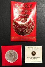 2012 Dragon Canada 1/2 oz .9999 Fine $10 Silver Coin -Full Set Perfect Condition