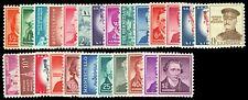 Scott 1030-1052 1954 .5c-$1.00 Liberty Issue 26 Diff Mint F-VF NH w/ 8c Pershing