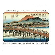 VINTAGE CLASSICS - Sierra Leone 1129 - Japanese Art - Souvenir Sheet -MNH