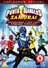 Power Rangers - Samurai - Christmas Together Amigos Siempre DVD Nuevo (FHED30