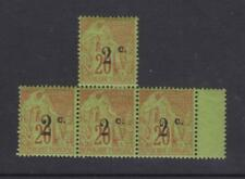 Reunion - SG 47 x 2, 48, 49 - m/m - 1894 Block of 4 - 2c on 20c