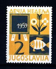 YUGOSLAVIA - JUGOSLAVIA - 1959 - Pro infanzia