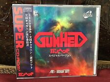 SEALED Gunhed Special Version for PC Engine Turbografx Turbo Duo