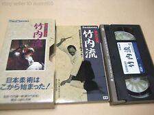 THE OLDEST JUJUTSU SCHOOL TAKENOUCHI-RYU JUJUTSU BOOK W/VIDEO TOICHIRO TAKEUCHI