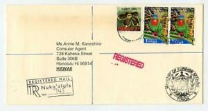 Tonga 2002 Series Provisional Surcharge cover. Blue Crowned Lorikeet 20s on 55s
