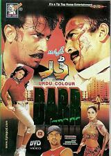 Darr (Urdu ) Couleur - Neuf Lollywood DVD