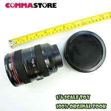 W09-01 Canon Lens EF 24-105 mm L Coffee Cup Mug w/ Hood