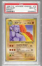 1998 Japanese VENDING Series 2 II 075 75 GRAVELER PSA 10 Low Population