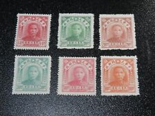 CHINA Northeastern 1947 Sc#47-52 Sun Yat Sen Complete Set MNH XF