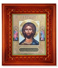 Russian Icon Christ With Archangels Saint Michael Archangel Gabriel Wood Shrine