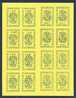 """FRANCE STRIKE STAMP 1968 """" ROANNE 30c SHEET WITH TETE BECHE """" MNH VF M688"""