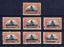 PANAMA 1923 Mi# 117/SC# 233  OPT  7 STAMPS  ERRORS, VARIETIES !