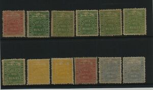 St Thomas La Guaira 1864-70 , Lot of 12 amazing stamps