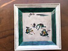 Japanese signed Meiji Square Plate With Frogs