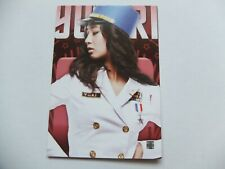 SNSD Girls Generation Star Collection Base Card Yuri #YU006 Profile S-1 RARE