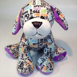 GANZ Webkinz Texting Puppy Plush Stuffed Animal HM697 - No Code